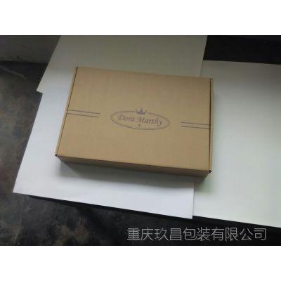 专业提供 高品质食品包装纸盒 环保快递纸盒批发