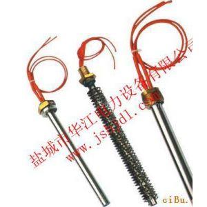 供应限位式单头电热管
