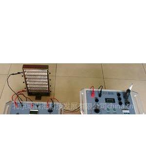 供应大功率激电仪
