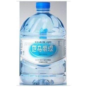 供应广西巴马丽琅矿泉水 桶装水价格 矿泉水批发价格