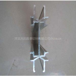 供应天津高隔间铝型材  玻璃高隔墙铝型材