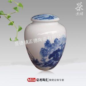 供应密封陶瓷罐 加密封圈罐子