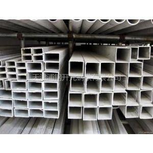 供应河北316L不锈钢,304不锈钢价格,201不锈钢图片