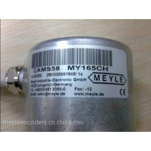 供应梅尔编码器FINS5810C593R/1024
