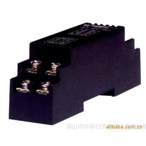 供应信号隔离器  1-5V信号转4-20mA隔离模块DZ-13A1B2