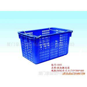 供应厦门塑料箱,厦门周转箱,厦门塑料筐全新料一次注塑成型,安全环保