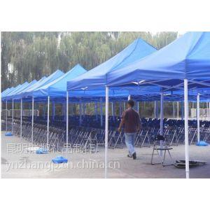 供应昆明帐篷厂 昆明帐篷定做|批发|供应商