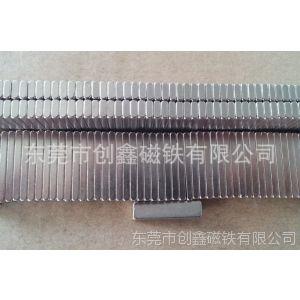 供应强力条形磁铁,方块圆片磁铁,LED磁柱磁铁