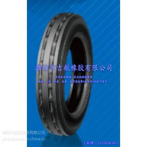 供应吉航橡胶F-2导向花纹5.00-15农用拖拉机轮胎