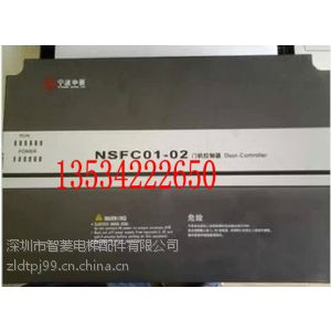 供应巨人通力门机变频器NSFC01-02门机控制器巨人通力电梯配件13534222650