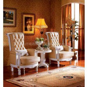 供应太子椅,沙发椅