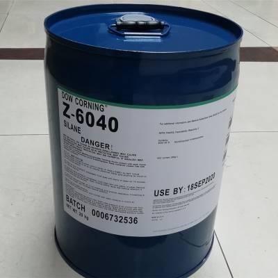 道康宁Z-6011手机玻璃盖板油墨硅烷偶联剂