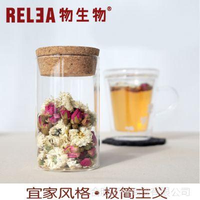 RELEA物生物 厨房密封收纳罐 日用家居玻璃罐 热销茶叶罐