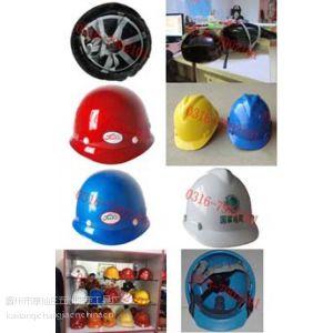 供应国网安全帽 国家电网安全帽颜色