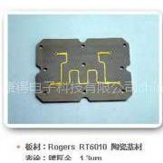 供应成都高频电路板加工成都多层电路板加工成都电路板加工生产