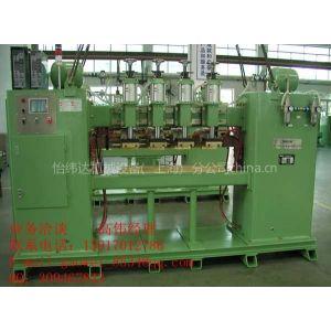 供应中频龙门点焊机/中频丝网点焊机/上海中频丝网点焊机