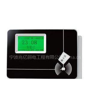 供应宁波考勤机安装,IC卡考勤系统批发供应商