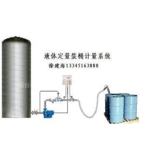 供应自动装桶设备 定量灌装设备