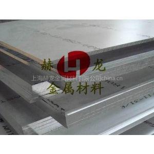 供应1370铝板硬度 1370进口铝板价格 高硬度铝板1370 铝板批发价格1370