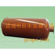 供应氨油分离器 制冷设备 制冷压力容器