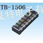 供应TB系列固定式大电流接线端子TB-1506