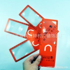 供应厂家长期定做 优质pvc放大镜尺子 U型菲涅尔透镜书签 广告放大镜