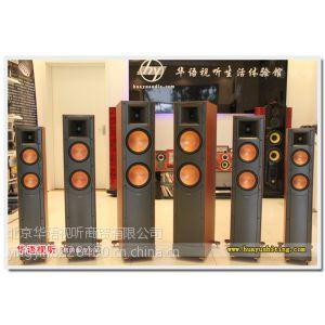供应杰士音箱 RF82 杰士/Klipsch音响 代理销售 正品
