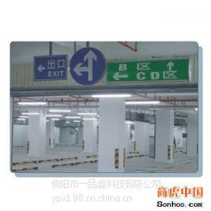 供应毕节停车场标线施工单位,黔东南公路划线标志牌施工