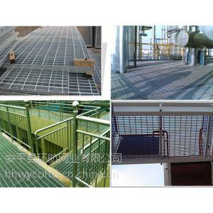 电厂用热镀锌钢格板铺板|电厂平台钢格栅板一平米的价格是多少