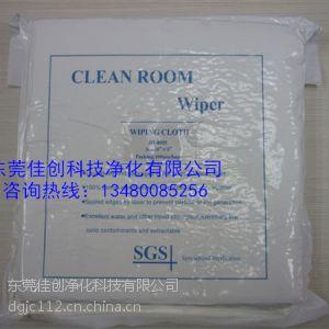 供应大量供应8005/8009超细纤维无尘布/无尘擦拭布