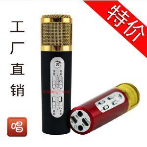 供应lechang手机唱吧麦克风 录音话筒电脑K歌话筒