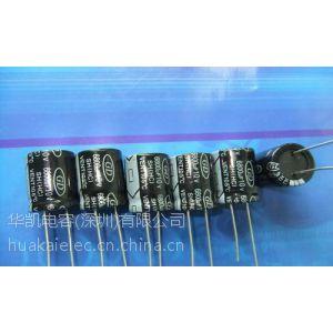 供应SH插件铝电解电容.SH(HT)1000UF63V16X26品价格.GD电容