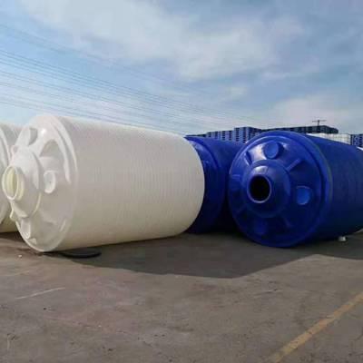 防腐贮罐 15吨耐酸碱防腐贮罐厂家