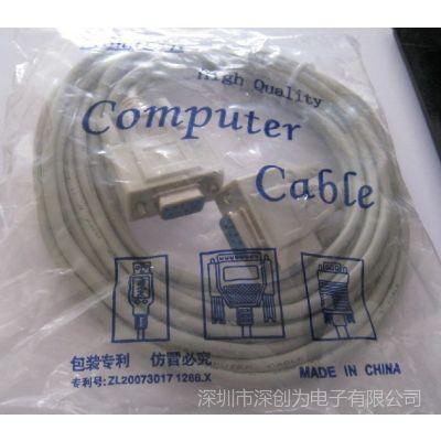 供应RS232串口线 5米 母对母 顺接 直连接点 DB9针串口线