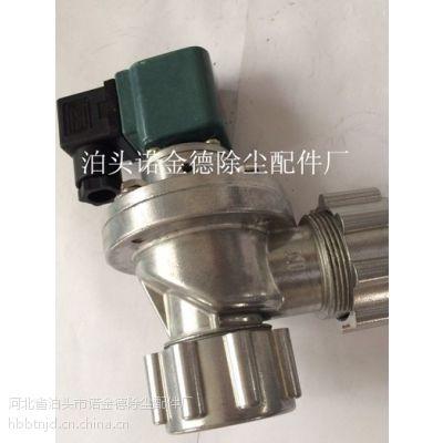 榆林dmf-zm-20电磁脉冲阀量大优惠