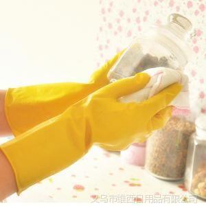 厨房用品清洁工具 乳胶家务手套防滑清洁手套洗衣手套 C45G