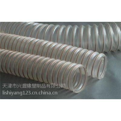 兰州钢丝吸尘管、pu透明钢丝软管选兴盛、通风钢丝吸尘管