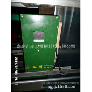 供应吹塑机专用粘膜机双粘边机单粘边机三粘边机