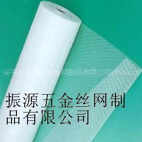 供应PVC网格布,外墙保温网