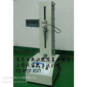 供应厂家直售小型精密拉力试验机桌上型拉力试验机