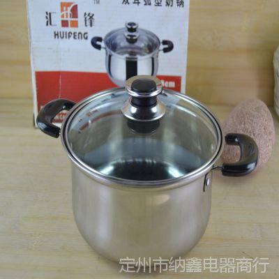 20 22cm复合底不锈钢汤锅弧形锅单柄奶锅电磁炉锅双耳汤锅