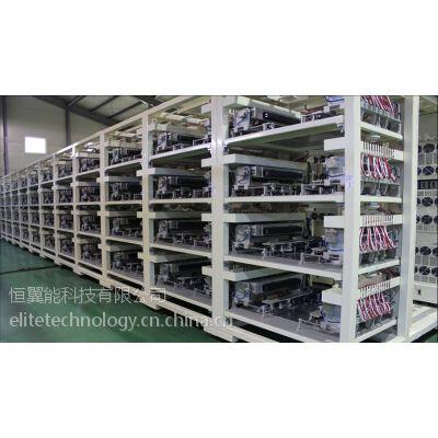 恒翼能电池化成分容设备5V30A/5V60A/5V200A/5V1000A
