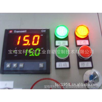 供应消防管道电伴热控制系统