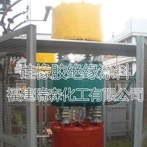 供应阻燃导热型 硅橡胶绝缘涂料jy-1 母排/母线/电缆/变压器/开关柜绝缘涂料