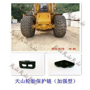 供应轮胎保护链 17.5-25铲车轮胎防滑链 装载机轮胎保护链
