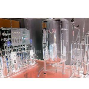 供应西安软化水设备,纯净水设备