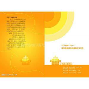 供应郑州彩页印刷厂,郑州印刷厂,郑州宣传页设计印刷