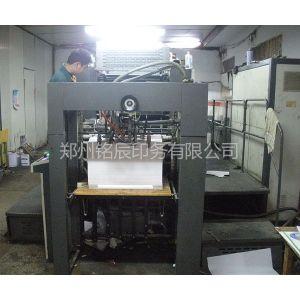 供应郑州印刷厂/郑州画册印刷/郑州印刷/专业印刷公司/河南印刷厂