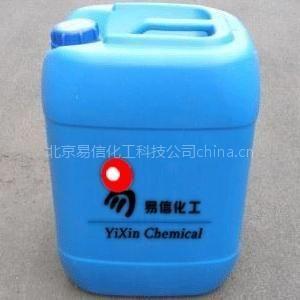 供应瓷砖清洗 建筑专用清洗剂