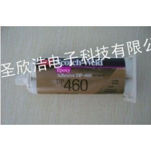 供应DP460环氧树脂胶︱3M结构胶︱3M胶DP460胶水